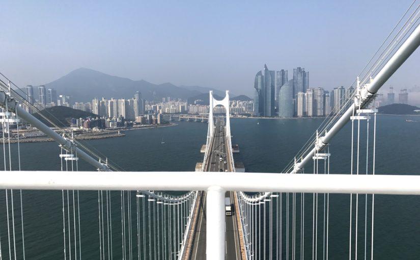 歩きたい!広安大橋